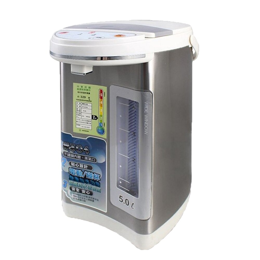 (促殺↘)【晶工JINKON】5L電動熱水瓶JK-8350