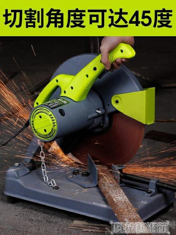 切割機 芝浦鋼材切割機家用重型多功能大功率型材金屬方管木材電動切割機   領券下定更優惠