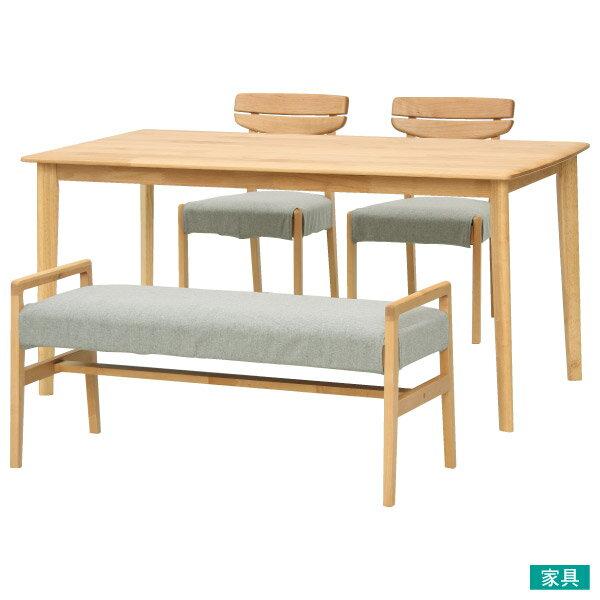 ◎實木餐桌椅四件組 ALNUS LBR 榿木 NITORI宜得利家居 0