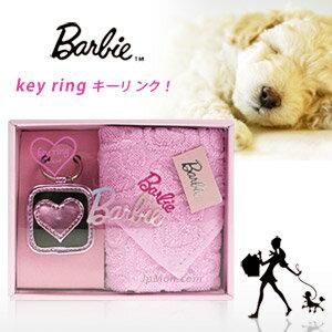 【Barbie】時尚心戀皮製鑰匙圈‧方巾禮盒(淺粉紅)