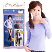 保暖推薦發熱衣推薦到【E•Heart】極暖體驗吸濕發熱衣(粉紫)(M)就在日本怪獸美妝學院推薦保暖推薦發熱衣