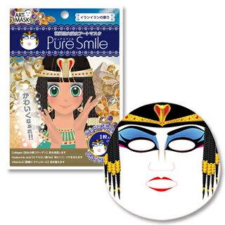 【PureSmile】世界美女面具面膜(埃及豔后)