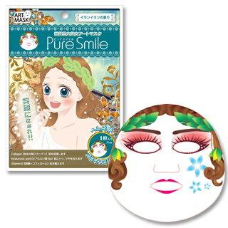 【PureSmile】世界美女面具面膜(海倫神話)