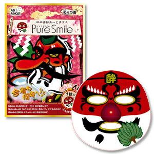【PureSmile】日本傳說面具面膜(喜樂天狗)