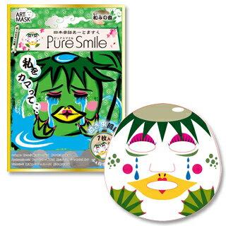 【PureSmile】日本傳說面具面膜(愛哭河童)