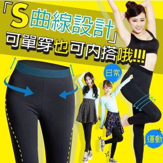 【E•Heart】塑身美腿曲線修飾壓力褲(S~M)