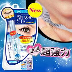 【D-up】502N長效假睫毛膠水黏著劑(速乾透明)