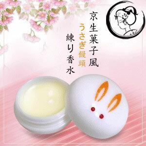 【京都舞妓】京都玉兔果子風味香水膏(沉丁花)