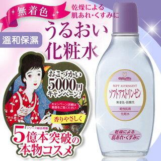 【明色】經典幸福肌化妝水170ml(溫和保濕-敏感肌用)