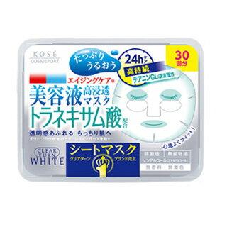 【KOSE】高浸透美容液面膜30回(傳明酸)
