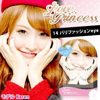 【Love.Princess】DoubleStyle花漾甜心假睫毛(14巴黎時尚)