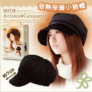 【NEEDS】日本進口-HOTα長帽緣發熱保暖小臉帽