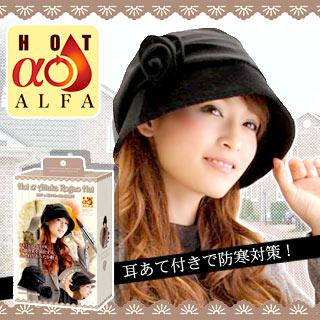 【NEEDS】HOTα耳罩式發熱保暖小臉帽 0