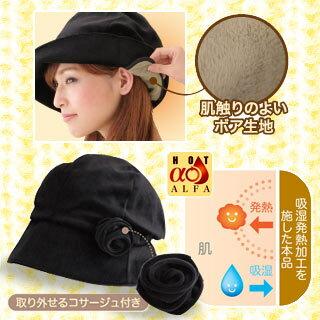 【NEEDS】HOTα耳罩式發熱保暖小臉帽 1