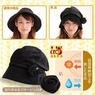 【NEEDS】HOTα耳罩式發熱保暖小臉帽 2