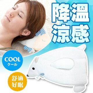 【日本HONYARA堂】沁涼降溫涼感午安枕(北極熊) - 限時優惠好康折扣