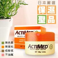 教師節禮物推薦到【ACTIMED】艾迪美乳霜(120g)