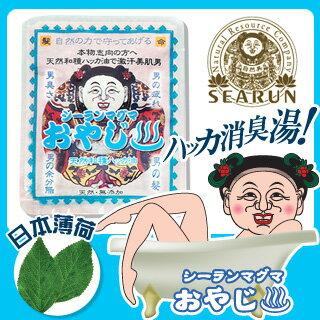 ~SEARUN晞望~阿婆消臭降壓入浴劑^( 薄荷30g^)