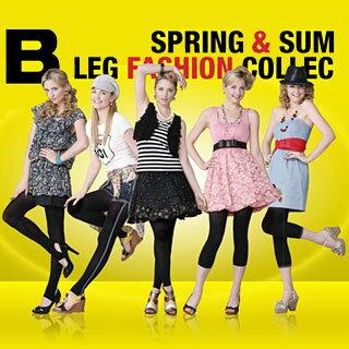 【BBCollection】50丹心機顯瘦纖感直紋踩腳內搭褲