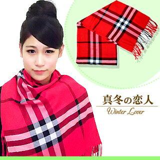 【CrystalCandy】桃紅菱格紋圍巾