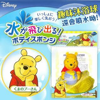 【CBIC】迪士尼造型噴水趣味沐浴球(維尼)