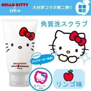 【HelloKitty】臉部溫和去角質凝膠