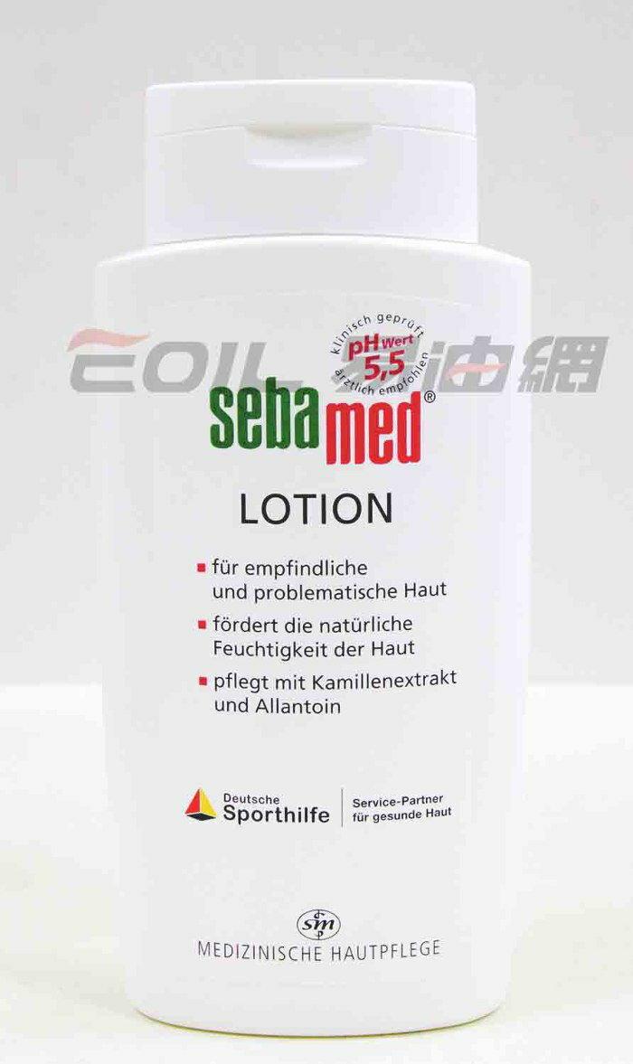 Sebamed 潤膚乳液 LOTION #4762