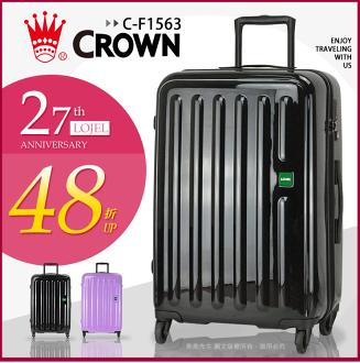 《熊熊先生》下殺48折 CROWN皇冠 26吋 LOJEL 行李箱 C-F1563