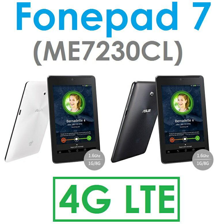 【原廠現貨】華碩 ASUS FonePad 7(ME7230CL)7吋 1G/8G 4G LTE 平板電腦 FONEPAD7