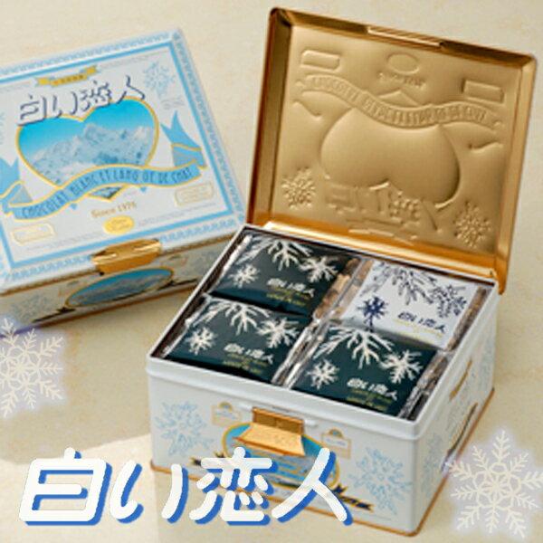 【石屋製菓】北海道白色戀人綜合巧克力夾心貓舌餅乾 36枚-鐵盒 (黑9枚+白27枚) =建議選用低溫宅配=