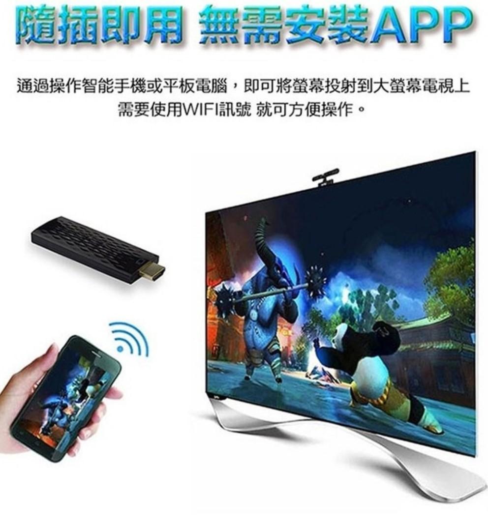 ⭐️無賴小舖⭐️TV-1 電視棒、無線影音分享器、Airplay、Miracast、DLNA、無線同屏、手機投影、免APP、贈HDMI
