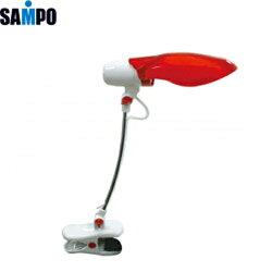 【迪特軍3C】SAMPO 輕巧節能夾燈 檯燈LH-U906VL 紅