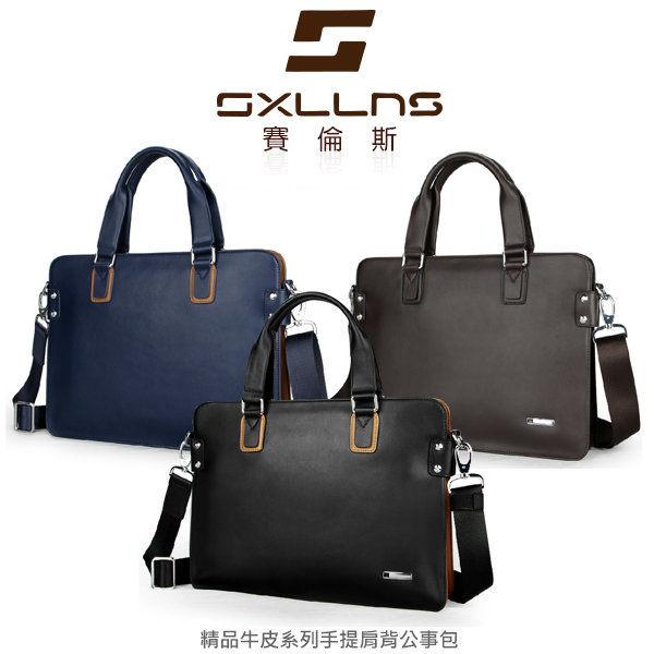 【愛瘋潮】SXLLNS 賽倫斯 D5038 精品牛皮系列手提肩背公事包 手提包 休閒包 時尚韓版