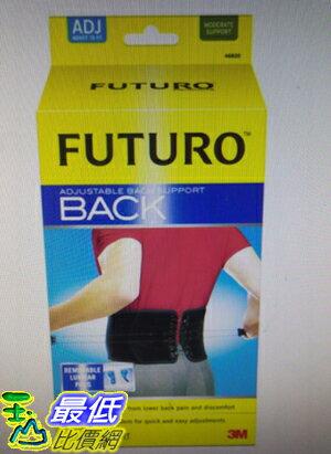 [COSCO代購 如果沒搶到鄭重道歉] W99694 3M Futuro 可調式護腰