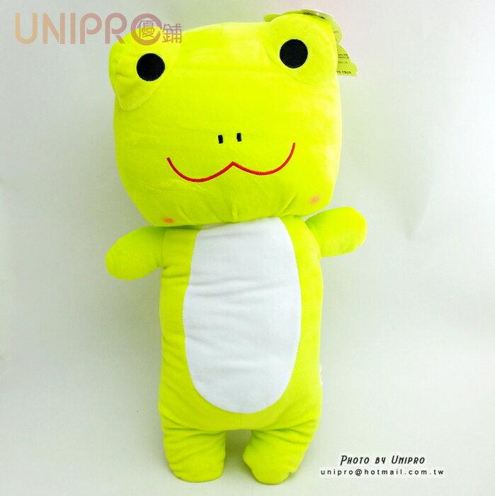 【UNIPRO】可愛動物系列 微笑青蛙19吋 長枕 抱枕 絨毛娃娃 玩偶 FROG