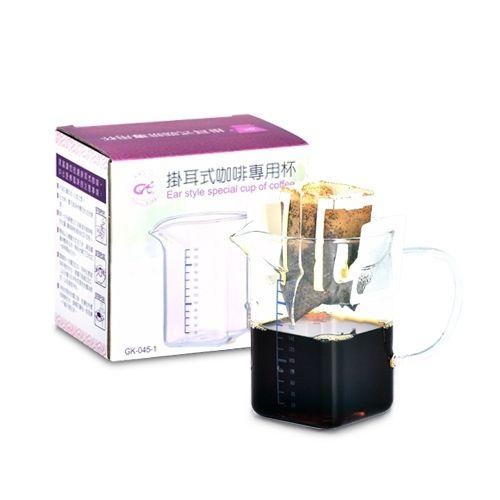 【威豆精品咖啡】掛耳式咖啡專用杯 - 限時優惠好康折扣