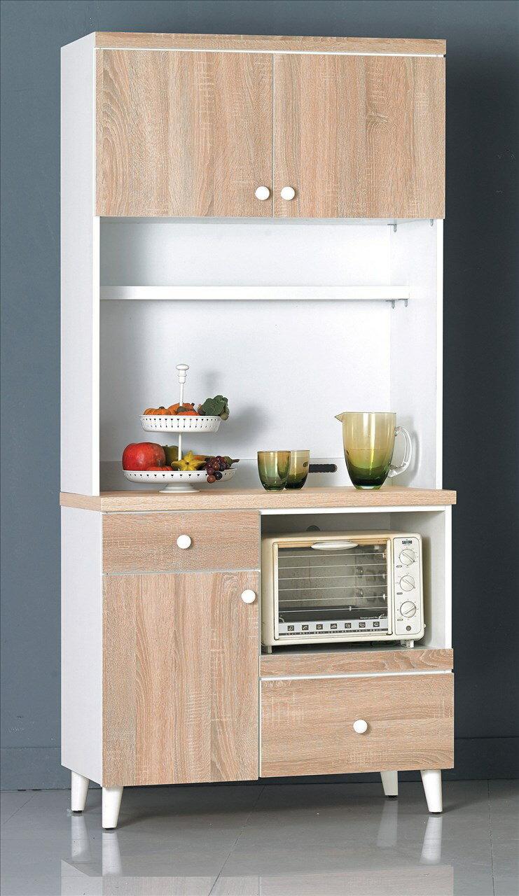 ~石川家居~GD~727~4 小北歐3尺收納櫃餐櫃下座^(不含上座跟 ^) 台中以北 車趟