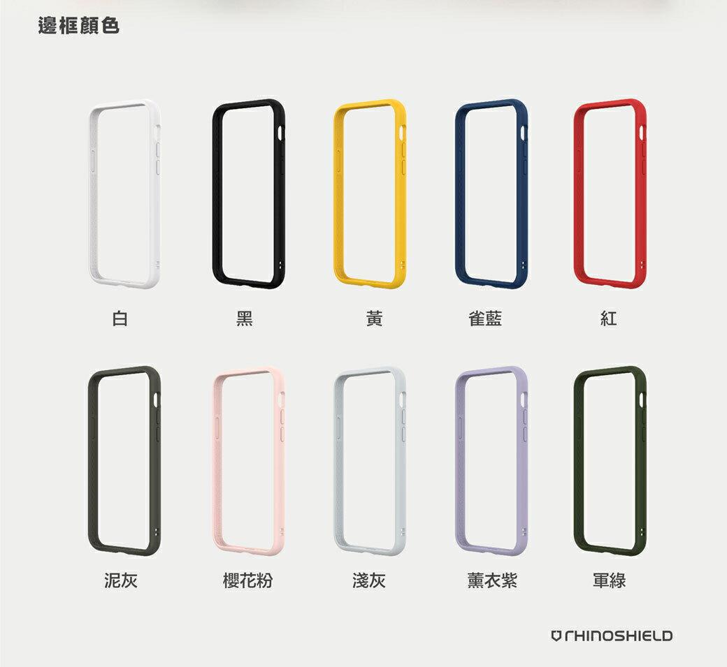 【犀牛盾】Mod NX邊框+背蓋防摔保護殼  /  CrashGuard NX 防摔邊框殼手機殼  手機套 軍規防摔殼 保護套 防刮殼 正版現貨 適用於:i7 / 7Plus / 8 / 8Plus / X / XS / XSMax / XR / 11 / 11Pro / 11ProMax / SE / Apple / 蘋果 / 三星 / Samsung / Galaxy / Note / S10 1