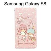雙子星手機配件推薦到雙子星彩繪皮套 [花籃] Samsung Galaxy S8 G950FD (5.8吋)【三麗鷗正版授權】就在利奇通訊推薦雙子星手機配件