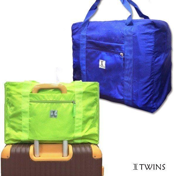 【加賀皮件】Twins雙子星折疊大容量輕量防潑水可插拉桿旅行袋TW002