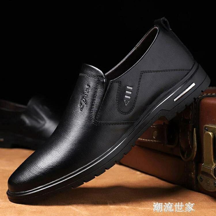 皮鞋男夏季商務正裝軟底軟皮防臭透氣真皮休閒鞋男士鞋子黑色男鞋