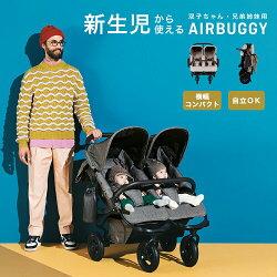 2018 COCO DOUBLE FROM BIRTH 新生系列_雙胞胎推車