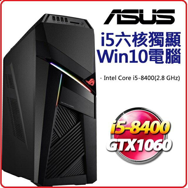 賣電腦 【滿3000點數10%回饋】華碩 ASUS ROG Strix  GL12CS-0011B840GXT 8代i5六核混碟獨顯電競主機 ASUS GL12CS-00...