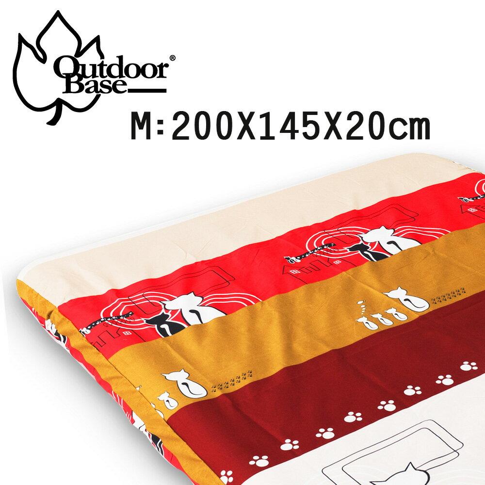【野道家】原廠舒柔布保潔床包套M-145x200x20cm 歡樂時光充氣床墊床包套適用於美麗人生極度優眠充氣床