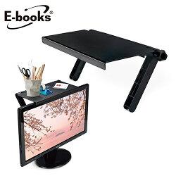 E-books N55多功能萬用螢幕置物架【愛買】