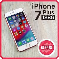 Apple 蘋果商品推薦【創宇通訊】Apple iPhone 7 plus 128G A1784 曜黑、霧黑、粉、金【福利品】