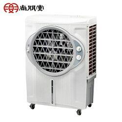 尚朋堂48L強力鋁葉營業用水冷扇SPY-4800