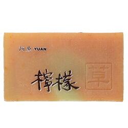 【剩餘1塊,賣完為止】阿原肥皂 檸檬皂(100g/塊)x1