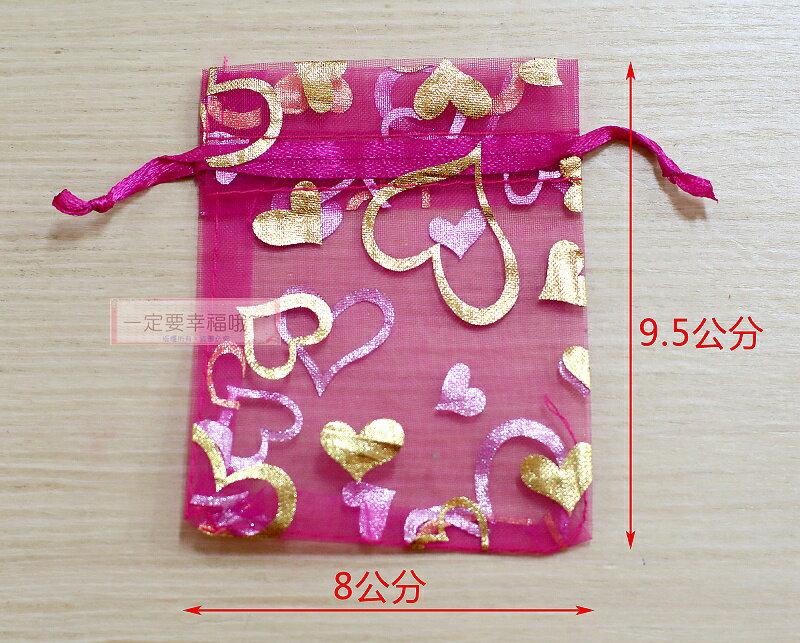 一定要幸福哦~~桃紅色燙金紗袋(8*9.5).束口袋.婚禮小物.喜糖.送客禮