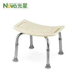 【光星】可調整無背洗澡椅9010CN - NOVA機械椅